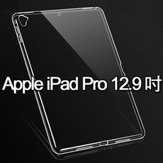 【TPU】Apple iPad Pro 12.9吋 2015/2017 平板 超薄透清水套/布丁套/矽膠軟殼保謢套/A1670/A1671/A1584/A1652