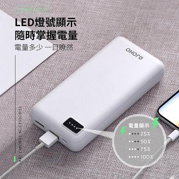 【JOHO】T12-26000 雙USB大容量行動電源2A大電流輸出 BSMI認證