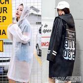 旅行透明雨衣女成人外套韓國時尚男長款潮牌戶外騎行徒步雨披便攜『新佰數位屋』