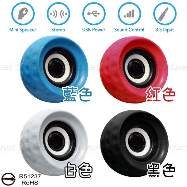 KTNET-Q6 高爾夫球二件式USB多媒體喇叭 造型喇叭音箱