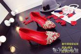 秀禾復古典紅色高跟婚鞋絲綢緞水鑽水晶中跟新娘鞋敬酒上轎女單鞋 晴天時尚館
