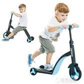 樂卡兒童滑板車可坐3歲三合一小孩三輪車2-6歲多功能溜溜車   草莓妞妞