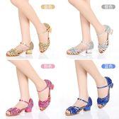 夏季拉丁舞鞋小女孩舞蹈鞋低跟水晶涼鞋軟底  ys672『寶貝兒童裝』