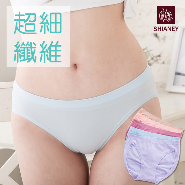 女性超彈力低腰內褲  台灣製 超細纖維 no.6896-席艾妮SHIANEY