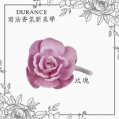 Durance 朵昂思 (玫瑰 / 白山茶花 / 梔子花) 花形補充擴香藤枝1支【巴黎丁】