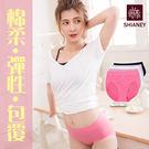 女性無縫中腰內褲 彈性包覆 台灣製 no.6885-席艾妮SHIANEY