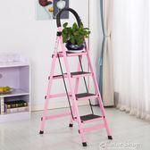 友情梯子家用折疊加厚室內多功能伸縮人字梯四步五步爬梯工程樓梯    color shopYYP