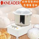 日本KNEADER 精揉機 攪拌機 揉麵機 加大容量 PK2025T