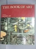 【書寶二手書T9/藝術_EX7】The Book of Art (8)