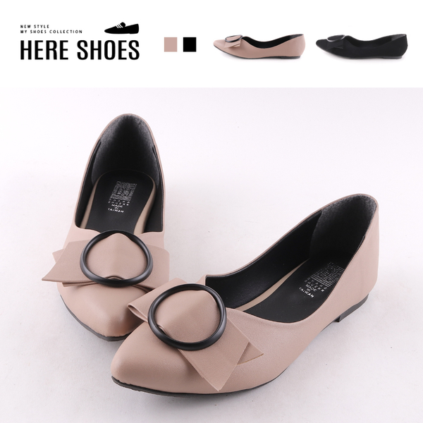 [Here Shoes]包鞋-MIT台灣製 簡約典雅 純色百搭 低跟尖頭包鞋 OL通勤鞋-KID3296