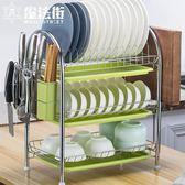 收納盒置物架多層家用瀝水碗碟架廚房碗架儲物 快速出貨