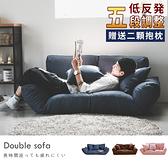 懶人沙發 可坐可躺 和室椅 雙人座【M0014】五段雙人機能扶手沙發(三色) MIT台灣製ac 完美主義