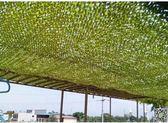 防航拍偽裝網 山體綠化裝飾網 叢林迷彩網遮陽迷彩偽裝網DF 都市時尚