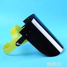 防護面罩 電焊面卓面照罩臉電焊防護用品裝備 臉部面部焊工用具烤臉部全臉8 韓菲兒