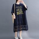 洋裝寬鬆裙大碼裙子棉花裙L-XL文藝範字母印花蕾絲純色拼接短袖中長款連衣裙非A28.8208皇潮天下