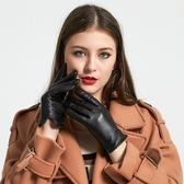 觸控手套 真皮-山羊皮加絨經典光板女手套73wm52【巴黎精品】