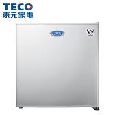 [TECO 東元]50公升 單門小鮮綠系列冰箱 R0512W