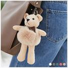 吊飾-可愛小熊絨毛球吊飾/鑰匙圈-共5色...