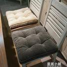 加厚增高坐墊學生教室凳子軟墊子臀墊兒童椅...