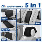日本【BONFORM】 5合1多功能低反...