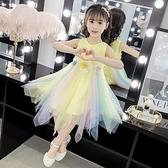女童洋裝2021新款夏裝中大童背心裙洋氣女孩網紅紗裙兒童公主裙 幸福第一站