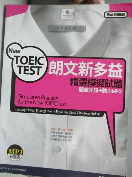 【書寶二手書T8/語言學習_DC4】朗文新多益精選模擬試題_Taesung Hong