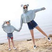 防曬衣女親子騎車衫海邊沙灘服長袖薄款透氣外套 伊鞋本鋪