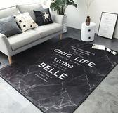 墊子時尚北歐黑白創意地毯客廳茶幾沙發臥室地毯  萬客居