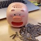 剝殼神器 網紅嗑瓜子神器全自動剝瓜子脫殼機電動去殼吐殼神器懶人瓜子豬 百分百