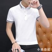 夏季男韓版修身短袖T恤大碼POLO休閒翻領半袖體恤衫純棉商務休閒衣服LXY6860 『小美日記』