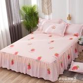 春夏2020床罩防塵罩遮蓋隔臟隔臟床墊套全包保護套薄款灰塵布床上 多莉絲旗艦店