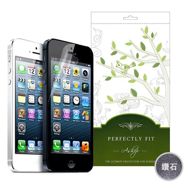 【A Shop】 Real Stuff 系列 Screen Protector iPhone SE 保貼 5S/5 閃耀鑽石保護貼(正+反)-ASP004-AB-I5