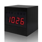 Full HD 1080P 黑色木紋電子鐘造型微型針孔攝影機A10@桃保