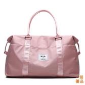 優一居 旅行袋 行李包 旅行包 手提 收納 短途 大容量 行李包袋