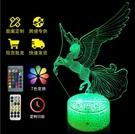 新鮮貨 智能3d小夜燈LED七彩發光燈USB遙控觸摸床頭檯燈獨角獸立體小檯燈
