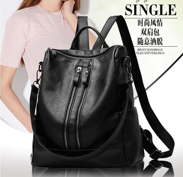 雙肩包女2020新款潮韓版時尚休閒百搭軟皮背包書包大容量旅行包包 向日葵