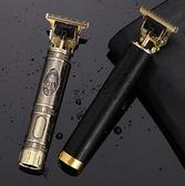理髮器 T9油頭電推剪刀頭發廊雕刻痕推光頭理發器兒童成人家用電推子【快速出貨八折鉅惠】