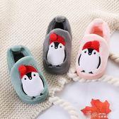 兒童棉拖鞋保暖冬季寶寶拖鞋男童女童可愛小孩棉鞋包跟 道禾生活館