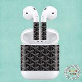 交換禮物-AirPods貼紙潮牌戈雅蘋果無線藍芽耳機保護套防丟goyard充電盒貼
