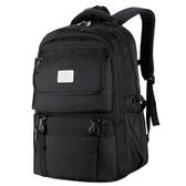 後背包-純色旅行大容量防刮耐磨男電腦包2色73ru35【巴黎精品】