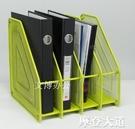 辦公用品多層金屬鐵網文件架桌上整理夾學生用資料收納盒文件框子『摩登大道』