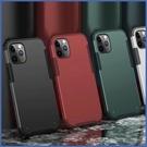 蘋果 iPhone12 12Pro 12Mini iPhone 12 Pro Max 護甲系列 手機殼 全包邊 防摔 可掛繩 防摔 不泛黃 保護殼