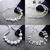 水晶頭飾伴娘新娘婚紗花環發飾發箍發帶