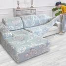 沙發墊 網紅貴妃沙發套罩全包萬能套簡約現代沙發墊四季通用沙發蓋布全蓋 印象