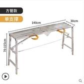 馬凳折疊加厚馬鐙刮膩子裝修馬凳子工程梯腳手架折疊升降平臺梯凳 【618特惠】