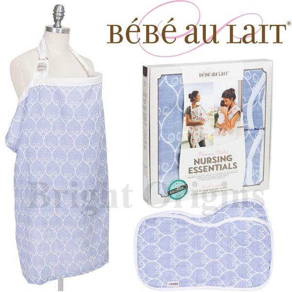 美國Bebe Au Lait 禮盒組-京都嵐山藍款(哺乳巾+2個拍嗝巾)