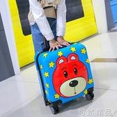3D立體卡通兒童行李箱18寸男女寶寶萬向輪拉桿箱小孩子登機箱20寸 雙12全館免運
