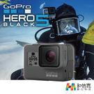 送副廠三向自拍桿【和信嘉】GoPro HERO5 Black 台灣台閔公司貨 原廠保固