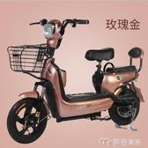 電瓶車新款電動車電動自行車電瓶車男女成人小型迷你踏板車小鳥小刀 麥吉良品YYS