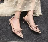 高跟鞋晚晚風溫柔鞋子高跟細跟2019新款波點網紗尖包頭一字帶仙女涼鞋女 名創家居館